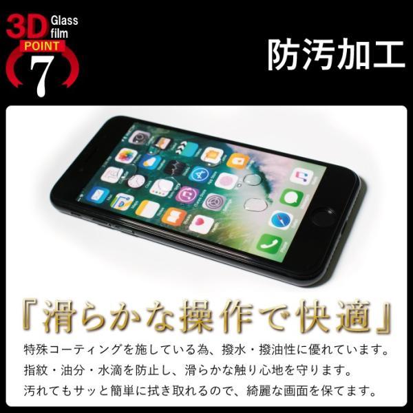 iphone8 フィルム iphone xs 液晶保護フィルム ガラスフィルム 全面保護 iphone7 plus iphone6 s スマホフィルム 強化ガラス|kintsu|10