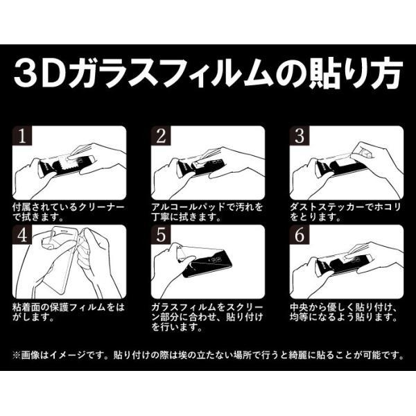 iphone xr ガラスフィルム 保護 指紋 日本製 3D 全面保護 強化ガラス フィルム ガラス 液晶保護フィルム アイフォンxr スマホフィルム kintsu 12