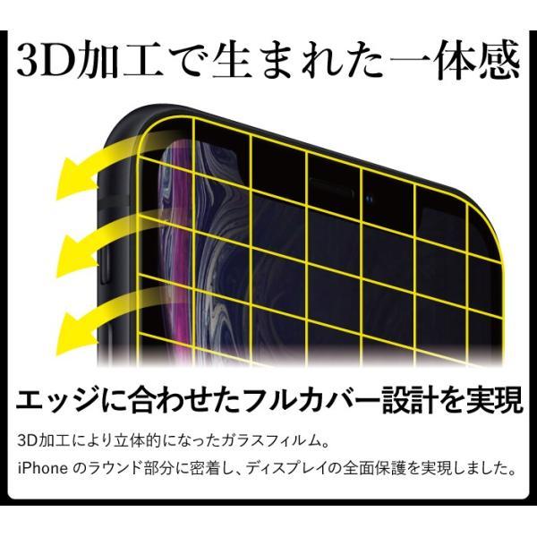 iphone xr ガラスフィルム 保護 指紋 日本製 3D 全面保護 強化ガラス フィルム ガラス 液晶保護フィルム アイフォンxr スマホフィルム kintsu 03