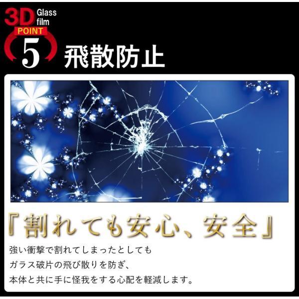 iphone xr ガラスフィルム 保護 指紋 日本製 3D 全面保護 強化ガラス フィルム ガラス 液晶保護フィルム アイフォンxr スマホフィルム kintsu 08