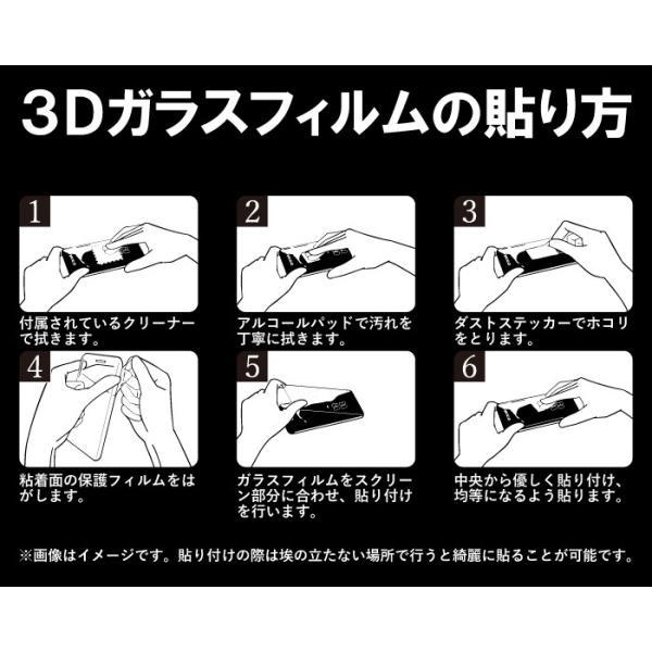 xperia xz3 フィルム 保護フィルム 全面保護 クリア ガラスフィルム 液晶保護フィルム  エクスペリアxz3 スマホフィルム|kintsu|12