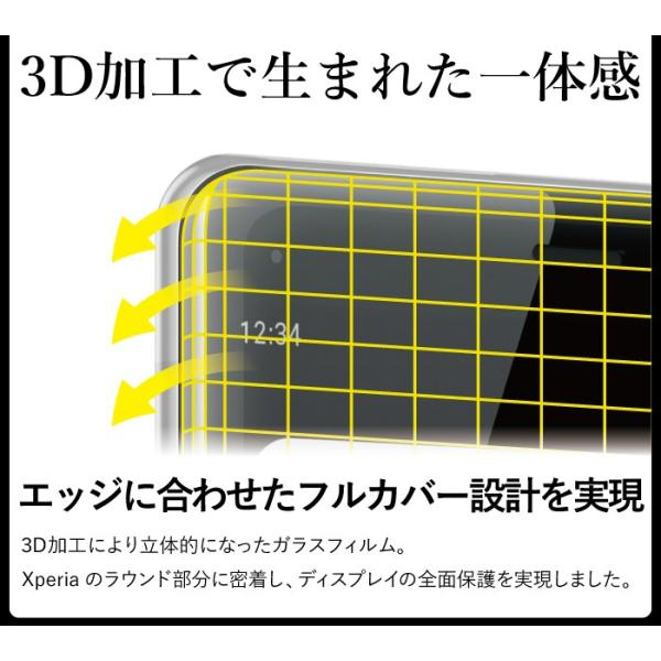 xperia xz3 フィルム 保護フィルム 全面保護 クリア ガラスフィルム 液晶保護フィルム  エクスペリアxz3 スマホフィルム|kintsu|03