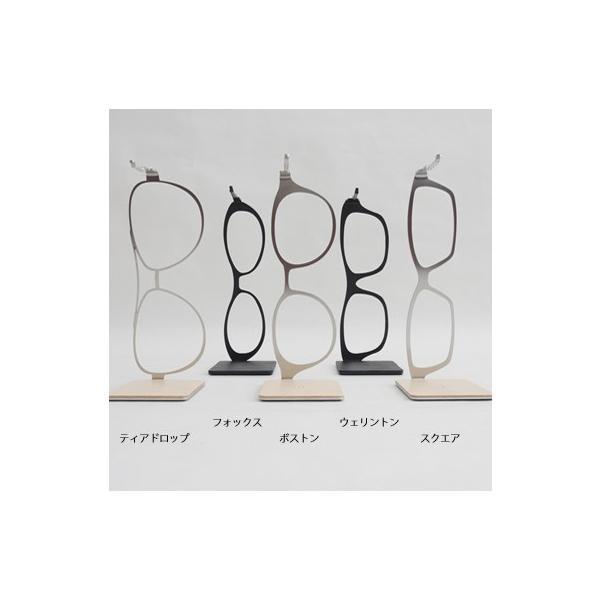 meganeHanger Glasses <メガネハンガー グラシーズ> ティアドロップ黒/黒 kinzokuoh