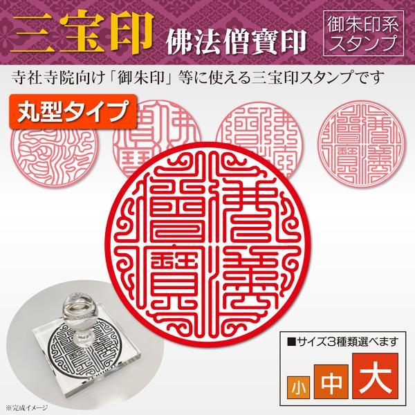 種類 印鑑 実印のおすすめの書体(字体)選び