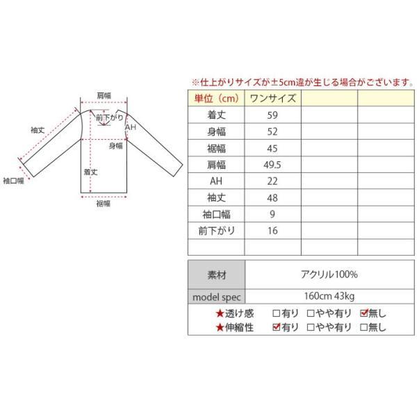 レディース トップス ニット セーター Vネック ブロックチェック カジュアル ゆったりサイズ 大きめ ブラック ブラウン マスタード ピンク////|kira-kirashop|03