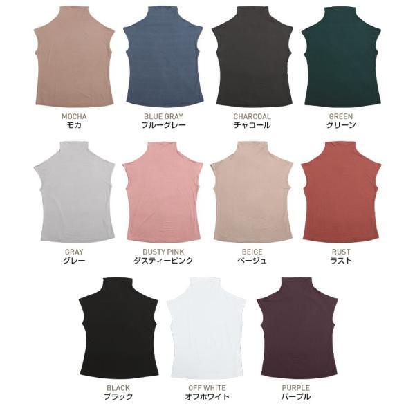 レディース トップス カットソー Tシャツ ハイネック フレンチスリーブ ノースリーブ ゆったりサイズ ベーシック シンプル 無地 着回し 薄手 コットン混//3//|kira-kirashop|02