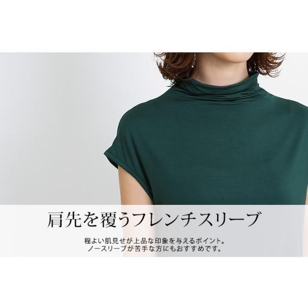 レディース トップス カットソー Tシャツ ハイネック フレンチスリーブ ノースリーブ ゆったりサイズ ベーシック シンプル 無地 着回し 薄手 コットン混//3//|kira-kirashop|11