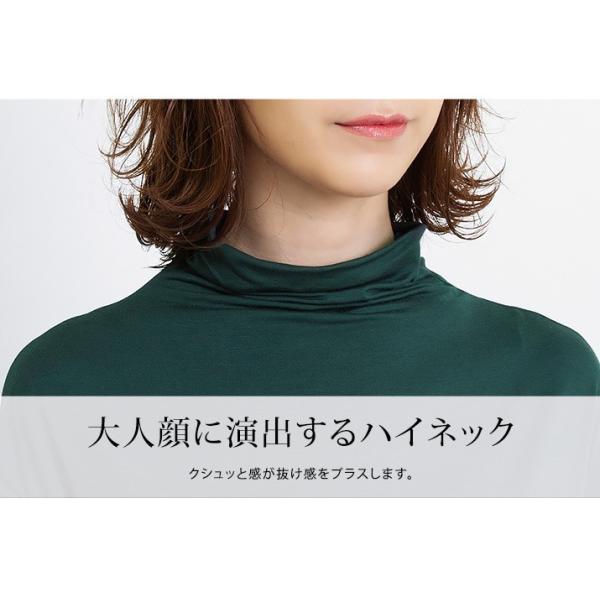 レディース トップス カットソー Tシャツ ハイネック フレンチスリーブ ノースリーブ ゆったりサイズ ベーシック シンプル 無地 着回し 薄手 コットン混//3//|kira-kirashop|12