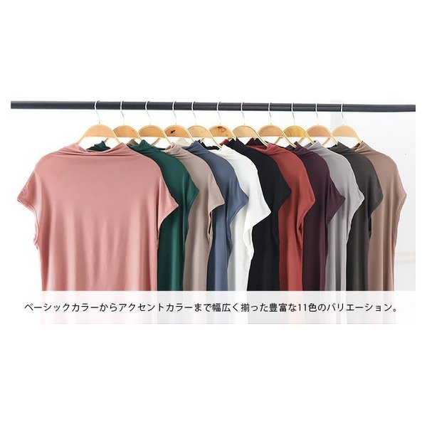 レディース トップス カットソー Tシャツ ハイネック フレンチスリーブ ノースリーブ ゆったりサイズ ベーシック シンプル 無地 着回し 薄手 コットン混//3//|kira-kirashop|13