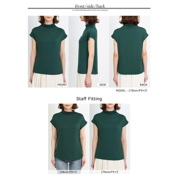 レディース トップス カットソー Tシャツ ハイネック フレンチスリーブ ノースリーブ ゆったりサイズ ベーシック シンプル 無地 着回し 薄手 コットン混//3//|kira-kirashop|08