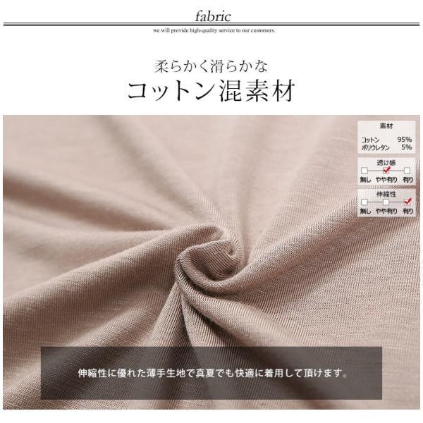 レディース トップス カットソー Tシャツ ハイネック フレンチスリーブ ノースリーブ ゆったりサイズ ベーシック シンプル 無地 着回し 薄手 コットン混//3//|kira-kirashop|09