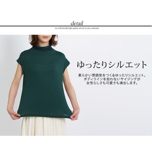 レディース トップス カットソー Tシャツ ハイネック フレンチスリーブ ノースリーブ ゆったりサイズ ベーシック シンプル 無地 着回し 薄手 コットン混//3//|kira-kirashop|10