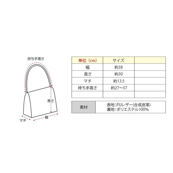 スエードタッチフェイクスエードフリンジ巾着バッグ大容量ショルダーバッグレディース黒キャメルブラウンベージュ鞄//// kira-kirashop 03
