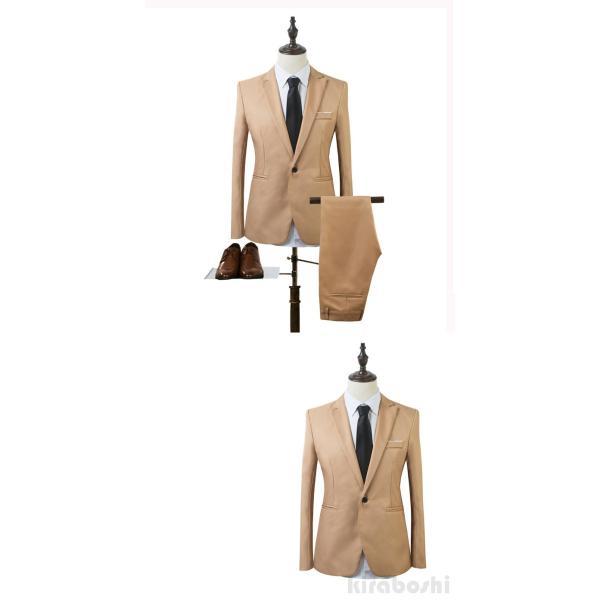 メンズスーツセット ビジネススーツ メンズスーツ スーツセット スーツセットアップ  上下セット フォーマル 就活 就職 紳士服 結婚式 通勤 2019新作 kirabosi 09