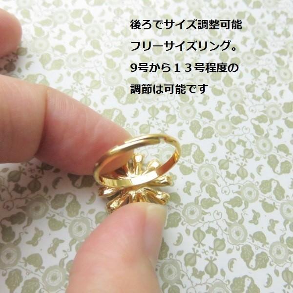 リング マーガレット フラワー 花 フリーサイズ リング 指輪 華奢 白 イエロー 清潔感、爽やかデザイン。可愛い 華やか 送料無料 レディース 結婚式 パーティー