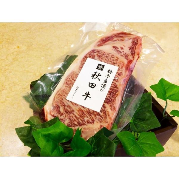 秋田牛ステーキ肉|kiraku-suginoko