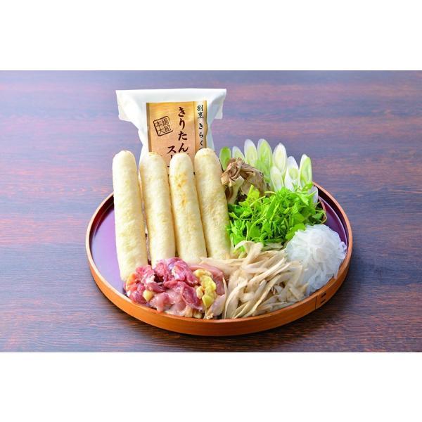 豪華料亭のきりたんぽ鍋 2〜3人前|kiraku-suginoko|02