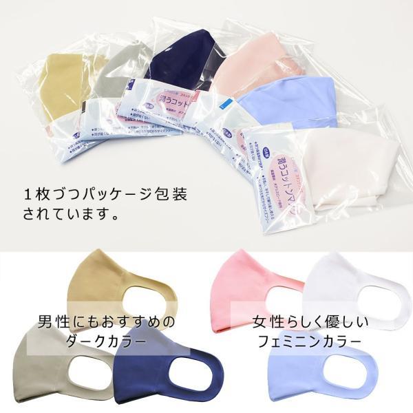 コットン マスク 日本製 潤う 洗えるマスク 全6色 白 綿|kirakukai|02