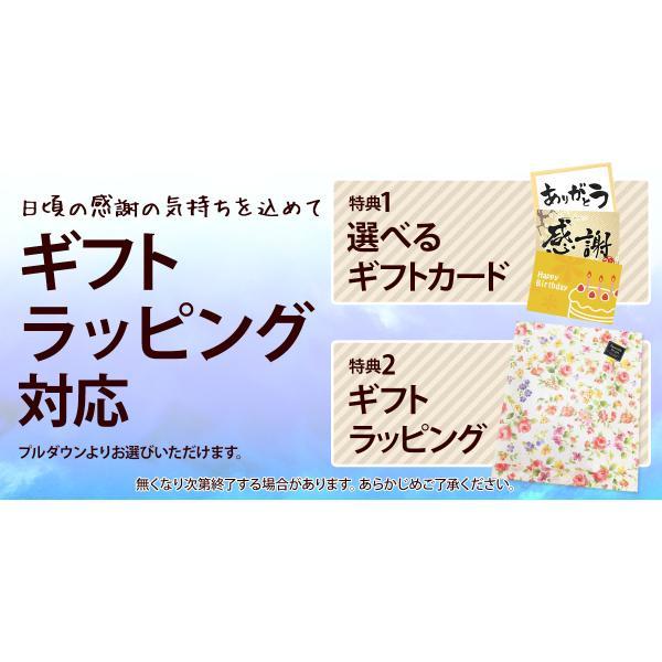 コットン マスク 日本製 潤う 洗えるマスク 全6色 白 綿|kirakukai|04