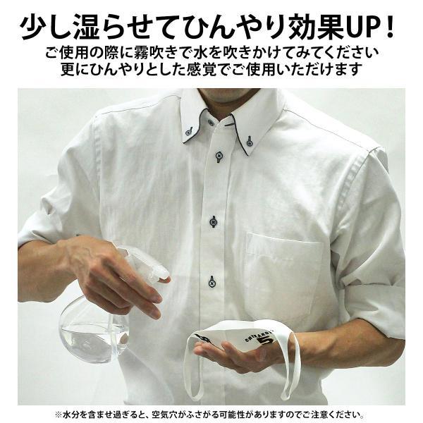 阪神タイガース マスク 日本製 ウレタン 繰り返し使える 洗える 白 黒 ウレタンマスク マーク 選手 刺繍 グッズ 背番号|kirakukai|05