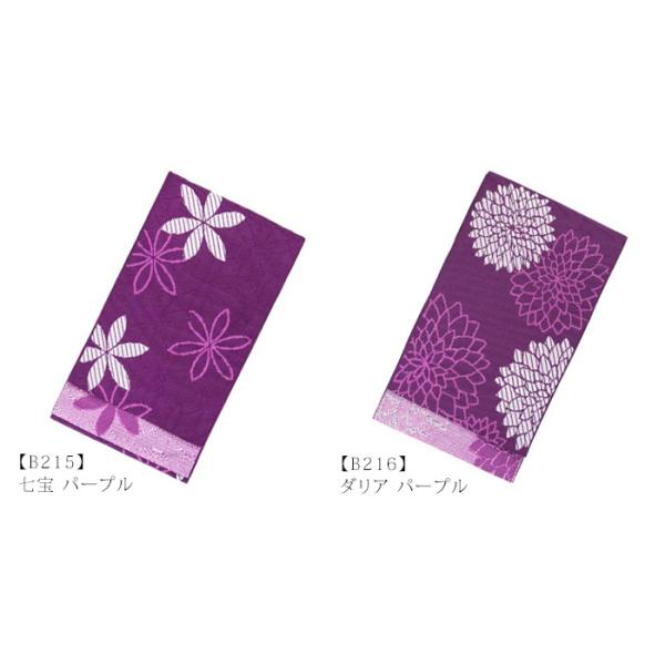 浴衣 帯 単品 単衣帯 七宝 ダリア 日本製 オリジナルカラー ゆかた 浴衣帯 kirakukai 06