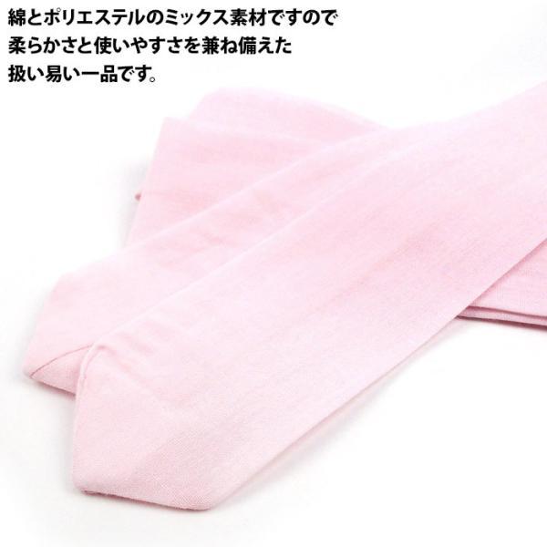 腰紐 ピンク 3本セット  和装小物 着付け小物 kirakukai 02