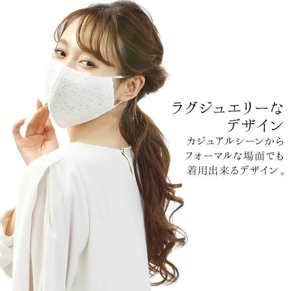 マスク レースマスク 三層 日本製 洗える 立体型 布マスク 繰り返し使える 白 クリーム kirakukai 02
