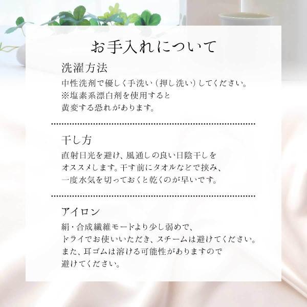 マスク レースマスク 三層 日本製 洗える 立体型 布マスク 繰り返し使える 白 クリーム kirakukai 08