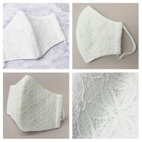 マスク レースマスク 四層 日本製 リブフレッシュPスーパー 制菌 抗菌 防臭 銀イオン 洗える 立体型 布マスク 繰り返し使える 白 クリーム|kirakukai|11