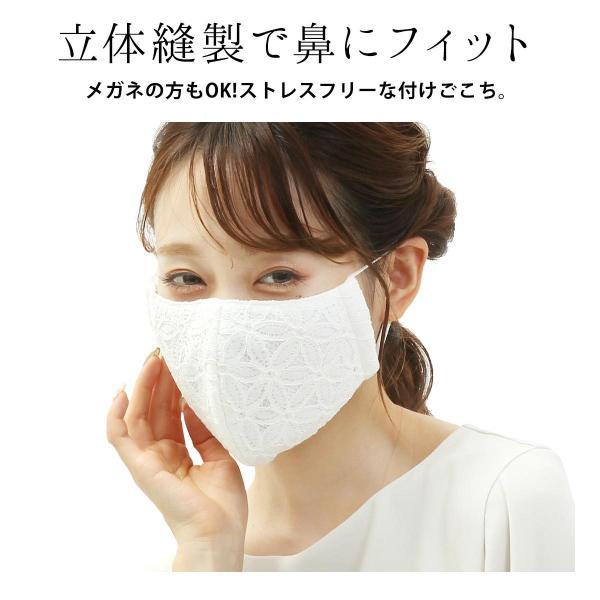 マスク レースマスク 四層 日本製 リブフレッシュPスーパー 制菌 抗菌 防臭 銀イオン 洗える 立体型 布マスク 繰り返し使える 白 クリーム|kirakukai|06