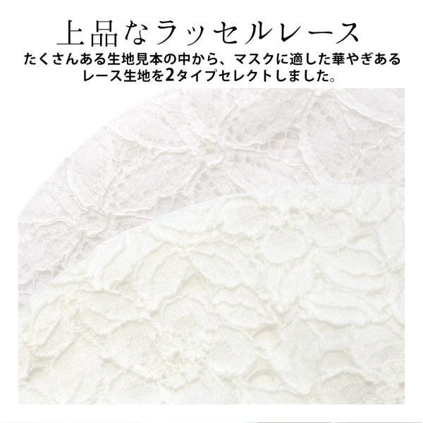 マスク レースマスク 四層 日本製 リブフレッシュPスーパー 制菌 抗菌 防臭 銀イオン 洗える 立体型 布マスク 繰り返し使える 白 クリーム|kirakukai|07