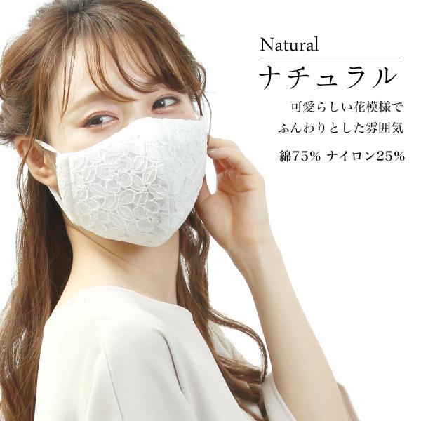 マスク レースマスク 四層 日本製 リブフレッシュPスーパー 制菌 抗菌 防臭 銀イオン 洗える 立体型 布マスク 繰り返し使える 白 クリーム|kirakukai|08