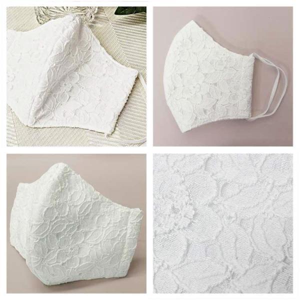 マスク レースマスク 四層 日本製 リブフレッシュPスーパー 制菌 抗菌 防臭 銀イオン 洗える 立体型 布マスク 繰り返し使える 白 クリーム|kirakukai|09