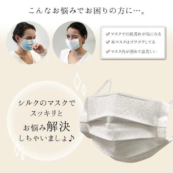 シルク マスク プリーツ 日本製 洗える 不織布フィルター 正絹 三層構造 繰り返し使える 抗菌 ウイルス対策 白 クリーム 市松 七宝|kirakukai|02