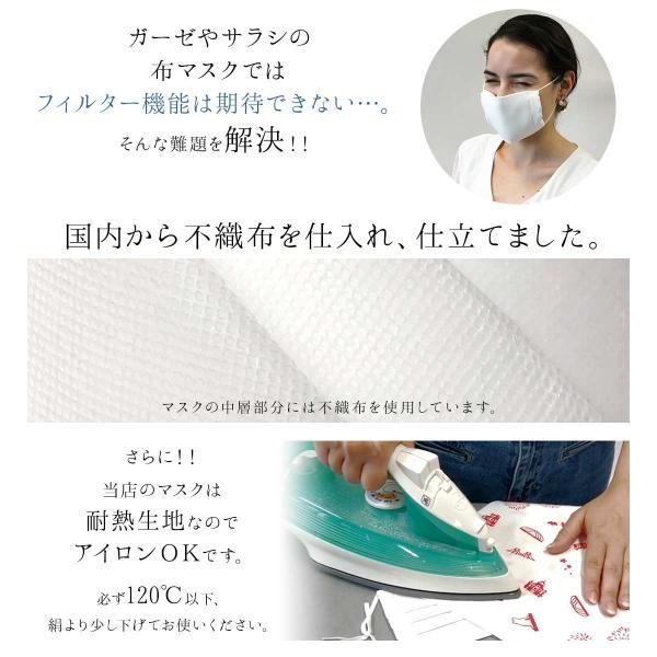 シルク マスク プリーツ 日本製 洗える 不織布フィルター 正絹 三層構造 繰り返し使える 抗菌 ウイルス対策 白 クリーム 市松 七宝|kirakukai|05