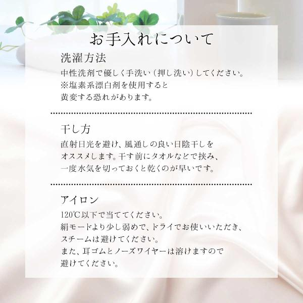 シルク マスク プリーツ 日本製 洗える 不織布フィルター 正絹 三層構造 繰り返し使える 抗菌 ウイルス対策 白 クリーム 市松 七宝|kirakukai|06