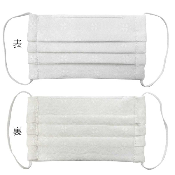 シルク マスク プリーツ 日本製 洗える 不織布フィルター 正絹 三層構造 繰り返し使える 抗菌 ウイルス対策 白 クリーム 市松 七宝|kirakukai|07