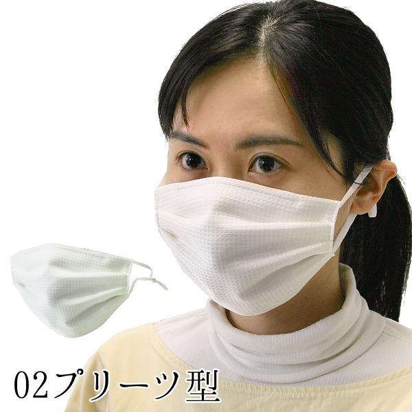 マスク シルクマスク アジャスター タック型 小杉織物 小杉 コウヤ コラボ 日本製 蜂巣織 洗える 不織布フィルター 正絹 三層構造 kirakukai 10