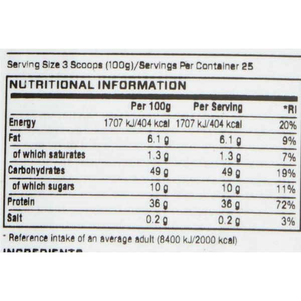 マイプロテイン ウェイトハードゲイナーEX  チョコスムース味 2.5kg kirameki-syooten 02