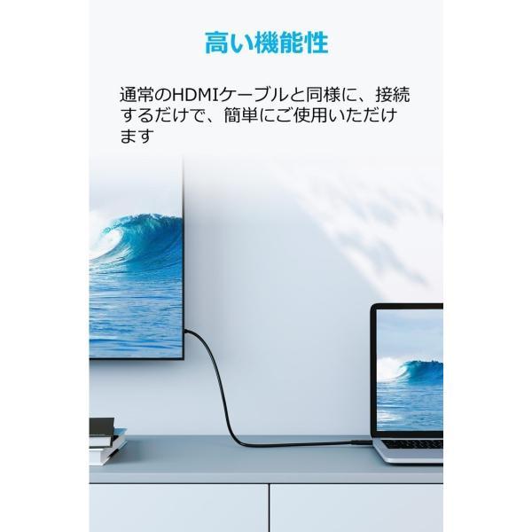 Anker USB-C to HDMI ケーブル(1.8m)【4K 60Hz対応】iMac、MacBook Pro、Galaxy S9 / S8 、その他USB-C機器対応 kirameki-syooten 02