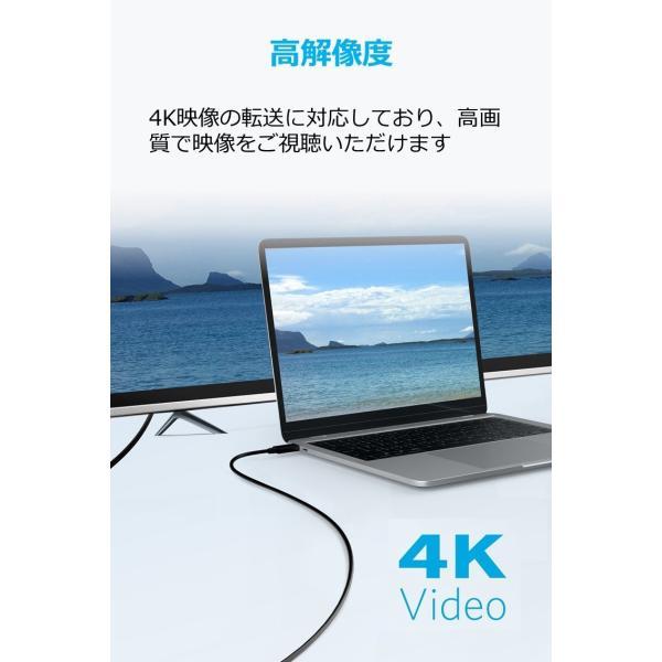 Anker USB-C to HDMI ケーブル(1.8m)【4K 60Hz対応】iMac、MacBook Pro、Galaxy S9 / S8 、その他USB-C機器対応 kirameki-syooten 03