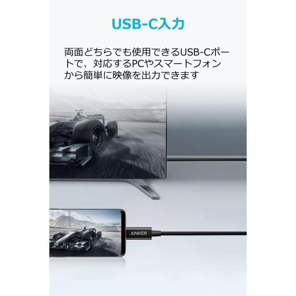 Anker USB-C to HDMI ケーブル(1.8m)【4K 60Hz対応】iMac、MacBook Pro、Galaxy S9 / S8 、その他USB-C機器対応 kirameki-syooten 05
