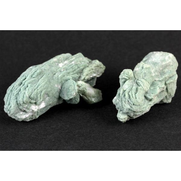 ヒューランダイト(輝沸石) 原石 2個セット24g