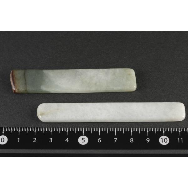 ミャンマー産 翡翠 原石 磨き 2個セット 45g