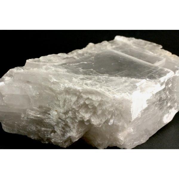 セレナイト 置石 2.1kg