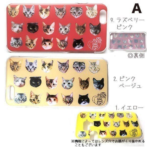 スマホケース 猫柄 ねこ 猫基金付 ハチワレ 北欧 雑貨 スコティッシュフォールド iPhone 11 pro max Xs XR X iP8 iPhone7 iPhone6s Plus iPhone SE SE2 Xperia|kirei-net|09