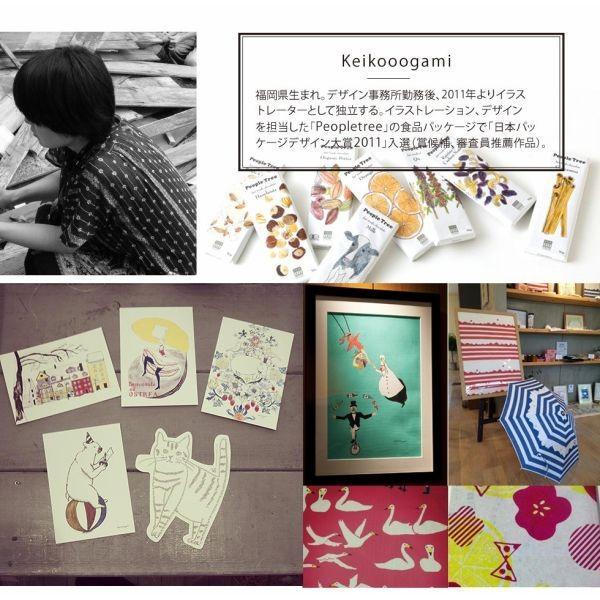 スマホケース 猫柄 ねこ 猫基金付 kirei-net 03