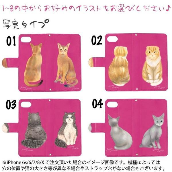 新作 スマホケース  猫基金付 猫柄 手帳型 ねこ ハチワレ スコティッシュ ロシアンブルー iPhone Xs Xs Max XR X iP8 iPhone8 Plus SE Xperia Galaxy|kirei-net|04