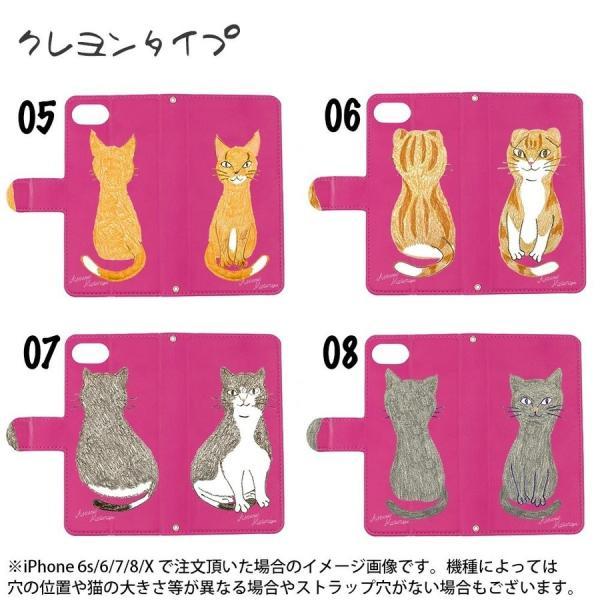 新作 スマホケース  猫基金付 猫柄 手帳型 ねこ ハチワレ スコティッシュ ロシアンブルー iPhone Xs Xs Max XR X iP8 iPhone8 Plus SE Xperia Galaxy|kirei-net|05