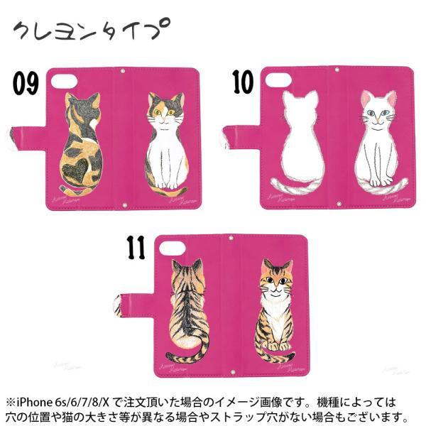 新作 スマホケース  猫基金付 猫柄 手帳型 ねこ ハチワレ スコティッシュ ロシアンブルー iPhone Xs Xs Max XR X iP8 iPhone8 Plus SE Xperia Galaxy|kirei-net|06